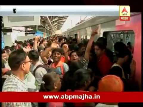 Thane - Bhivandi - Kalyan Metro