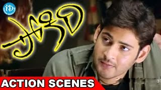 Mahesh Babu Team Meeting with Opposition Gang - Pokiri Movie | Ileana | Puri Jagannadh