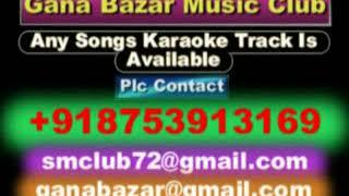 Alli Illi Noduve Eke Nillu Valle Karaoke Kannada Song By Operation Diamond Racket {1978}