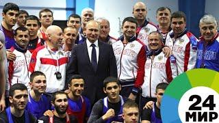 Вечер спорта Путин провел спарринг по дзюдо и посетил арену для керлинга - МИР 24