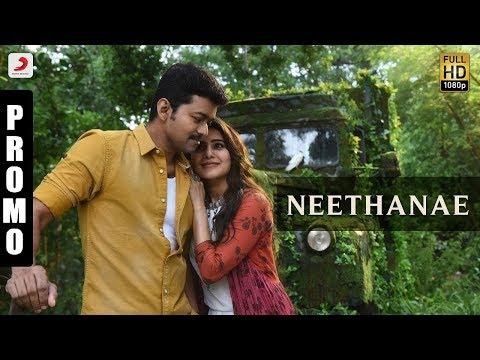 Mersal - A Minute Of Neethanae  | Vijay, Samantha | A R Rahman