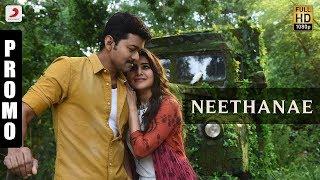 Mersal - A Minute of Neethanae    Vijay, Samantha   A R Rahman