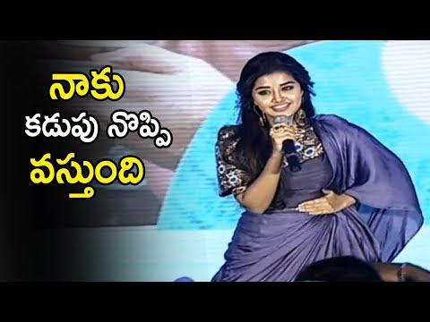 Anupama Parameswaran about His Stomach at Hello Guru Prema Kosame Movie Event   Life Andhra Tv