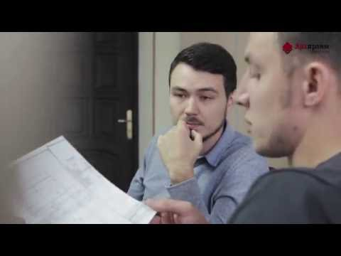 видео: Отзыв об обучении в компании Артпрайминдустрия из г. Новосибирск