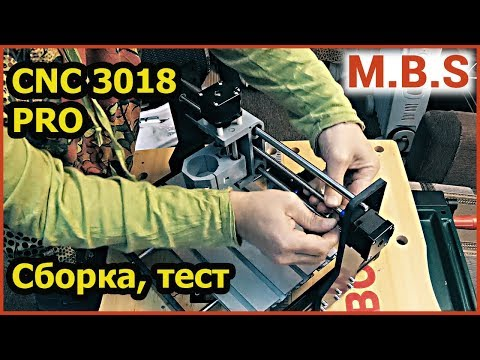 CNC 3018 PRO Сборка и настройка. Печатная плата на ЧПУ