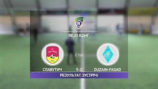 Обзор матча Славутич Duzain Fasad Турнир по мини футболу в Киеве