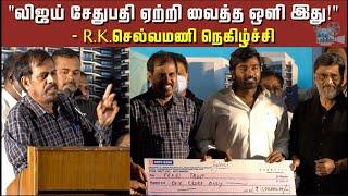 rk-selvamani-praises-vijay-sethupathi-fefsi-film-employees-federation-of-south-india-vjs-hindu-talkies