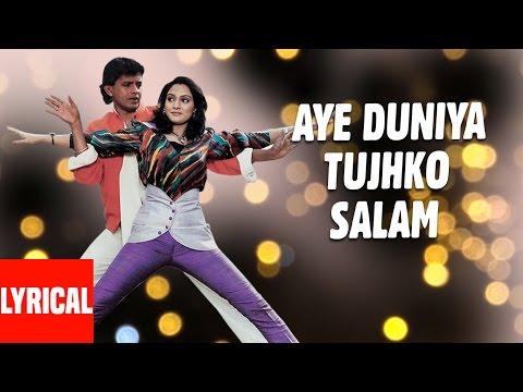 Lyrical : Aye Duniya Tujhko Salam | Kishore Kumar | Pyaa Ka Mandir | Mithun Chakraborthy, Madhavi