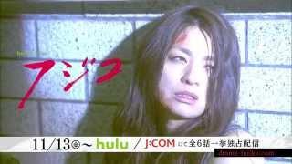 Hulu(フールー)、2週間無料トライアル中! 登録はこちら:http://bit.l...