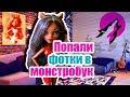 Клодин выложила фото В НИЖНЕМ БЕЛЬЕ! Stop Motion Monster High