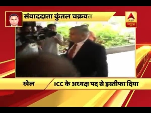 Shashank Manohar steps down as ICC chief citing personal reasons
