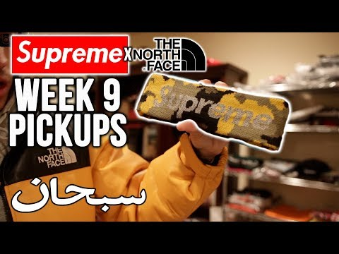 WE SPENT $1,000,000 ON SUPREME x THE NORTH FACE (WEEK 9 PICKUPS)