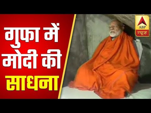 PM Modi On His Way To A Holy Cave Near Kedarnath Shrine | ABP News
