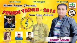Pahari Tadka 2018   Non Stop   Rohit Sagar   Rajeev Negi   Official Audio   PahariGaana Records
