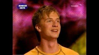 """Пятый концерт проекта """"Народный Артист"""" (Песни И.Николаева) 2003 год."""