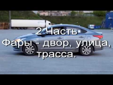 Секс знакомства в Новосибирске: интим объявления на сайте