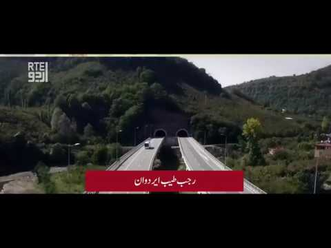 Erdogan  Election Song with Urdu Translation