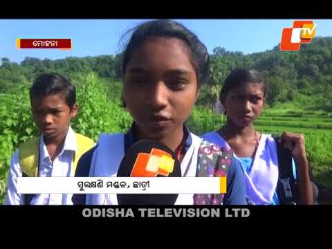 Drinking water problem persists in Mohana