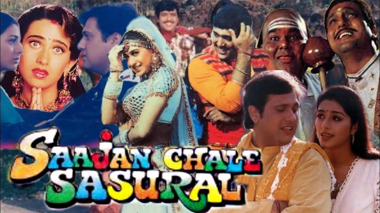 Download Saajan Chale Sasural