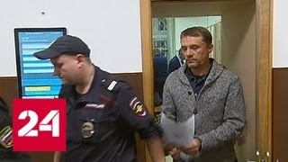 почему открывается казино вулкан полковник захарченко  миллиардов выиграл в казино
