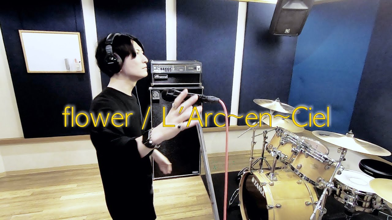 【Vocal Cover】flower - L'Arc~en~Ciel【原曲キー】V系Vocalが歌ってみた