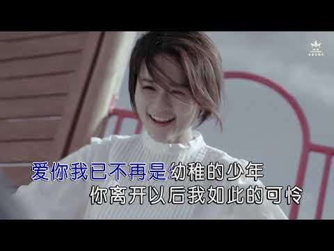 张泽熙 - 那个女孩(高清1080P)KTV原版