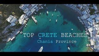 Top Crete beaches, Greece