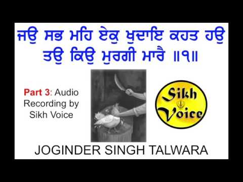 Eating Meat in Sikhism Part 3 ☬ Sikh Voice
