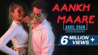 Aankh Marey | Simmba | Ranveer Singh, Sara Ali Khan | Aadil Khan Choreography