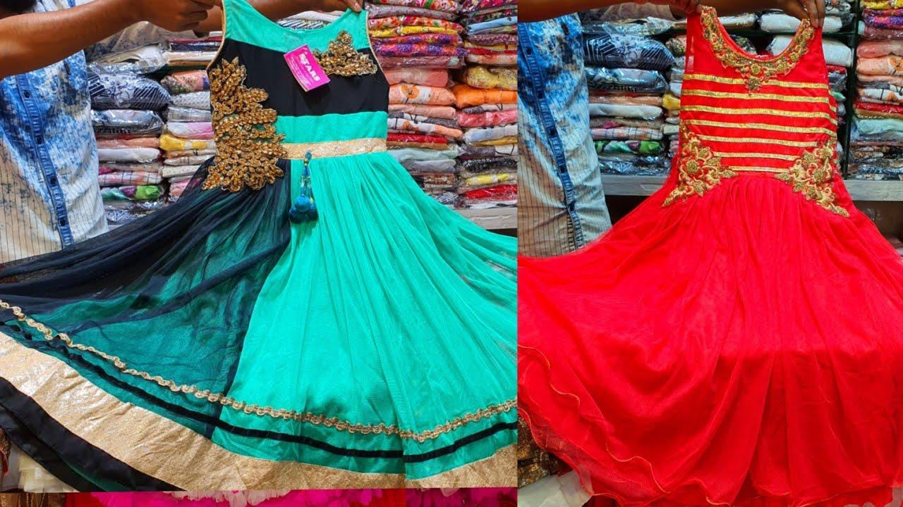 550Taka বেবিদের জন্য কিউট সফট স্টাইলিশ পার্টি ফ্রক/গাউন /বারবি ড্রেস কিনুন।baby dress/baby gown2020