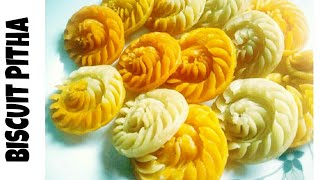 বিস্কুট পিঠা || Bangladeshi Pitha Recipe || Biscuit Pitha Recipe || How To Make Bangladeshi Pitha