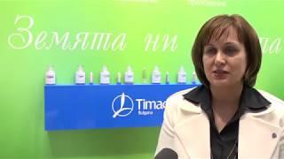 Тимак Агро с предложения за 2018 г.  - интервюта от Агра