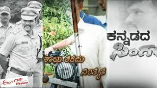 Kannada WhatsApp status video   Ravi D channannavaru