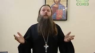 Уроки Православия. О проповедниках, миссионерах и популистах. Урок 3. 24 ноября 2014