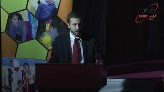 HOPE Qatar: 14th Annual Day : Message by H.E. Mr  Bala'z Albertini - Embassy of Hungary in Qatar