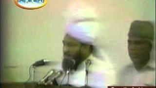 Khutba Jumma:20-04-1984:Delivered by Hadhrat Mirza Tahir Ahmad (R.H) Part 4/4
