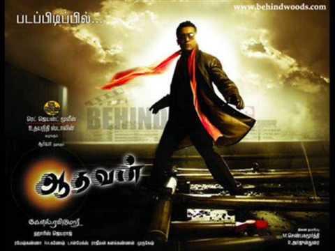 aadhavan song 1st on net damaku damaku