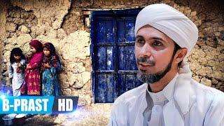 Video Kisah Sedih Kehidupan Rasulullah - Habib Ali Zaenal Abidin Al Hamid download MP3, 3GP, MP4, WEBM, AVI, FLV Juli 2018