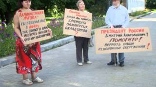 акция протеста в г.Железногорске.mp4