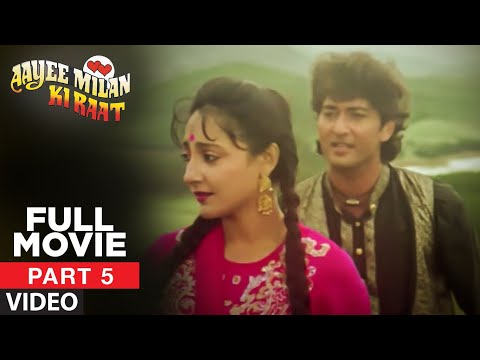 Aayee Milan Ki Raat Movie | Avinash Wadhawan, Shaheen | Part - 5/5