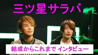 2017年2月25日に2周年ライブを開く音楽ユニット「三ツ星サラバ」の平牧...