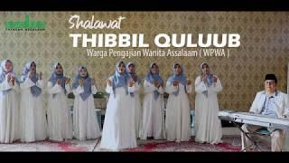 Sholawat Tibbil Quluub untuk Indonesia Sehat dari Covid19 - WPWA [Assalaam TVID]