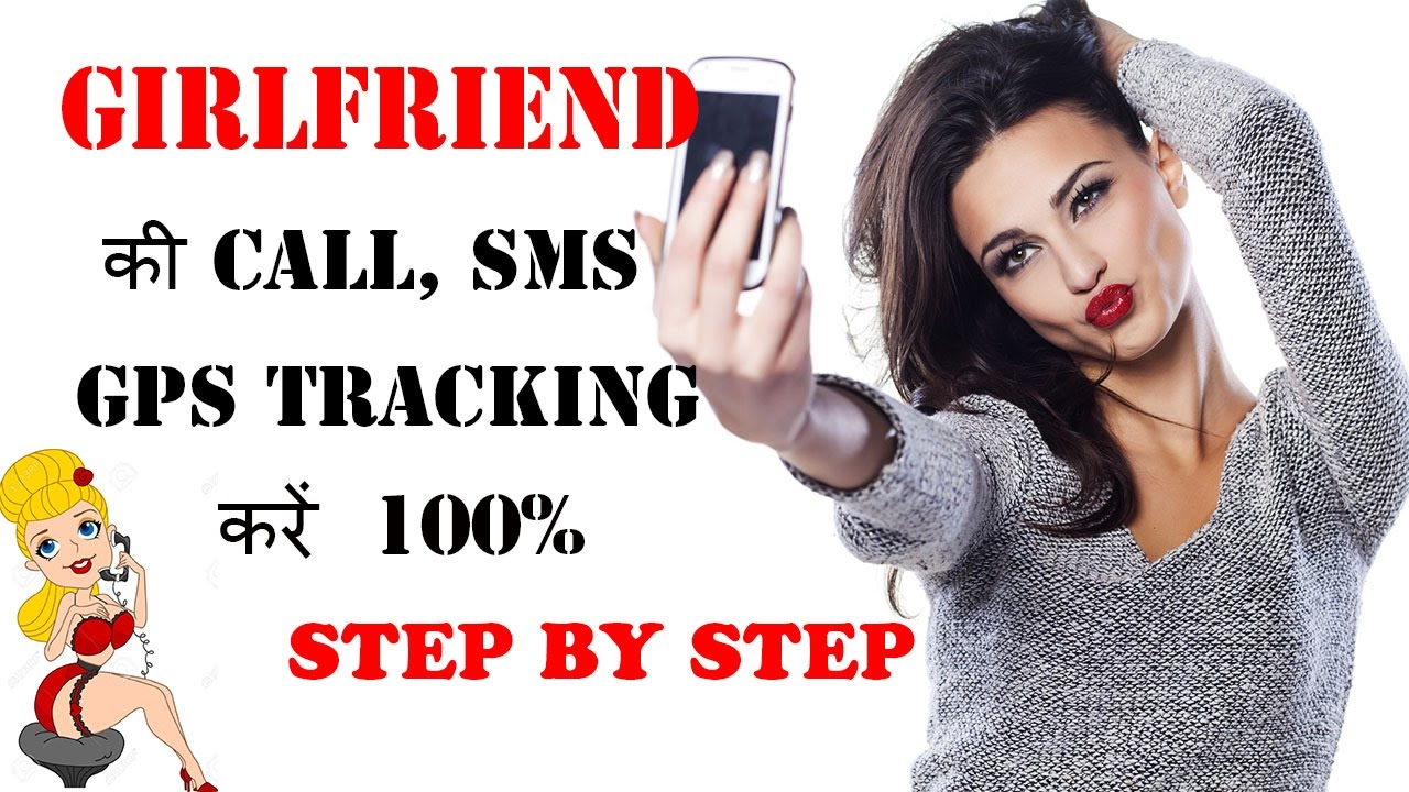 How to spy on your girlfriends text messages for free