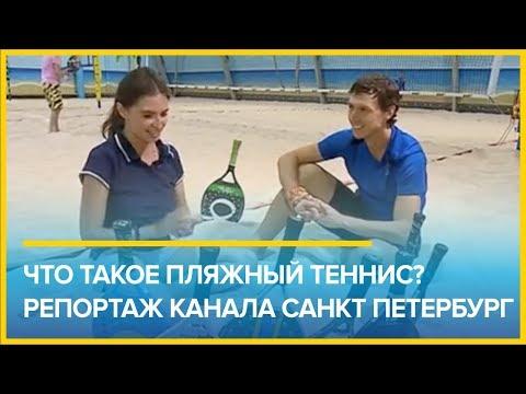Beauty Vlog: Мастер-Класс Макияжа [Make-UP] от Вадима Андреева   Глюк'oZaиз YouTube · Длительность: 22 мин15 с