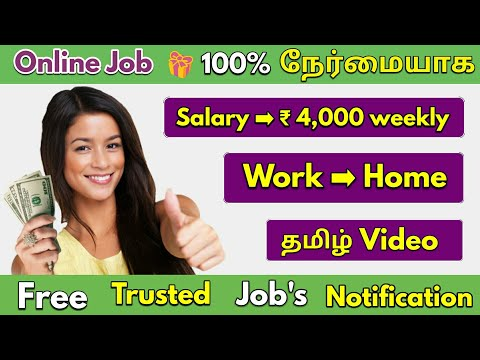 💲Make money 100₹ per day / new online part time jobs / how to earn money from online  free Paytm
