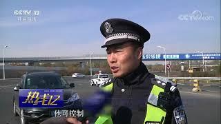 湖北十堰:公安消防联合施救,9岁男孩成功脱险。【热线12  20171026】