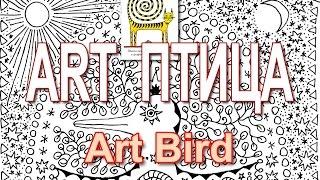 Рисуем птицу счастья гелевой ручкой