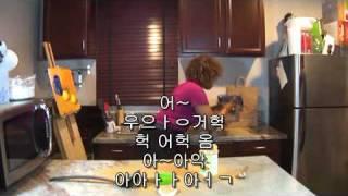 Glozell cinnamon challenge (Korean Subtitle)