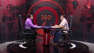 360 with C.B. Rathnayake ( 04-12-2017 ) Thumbnail
