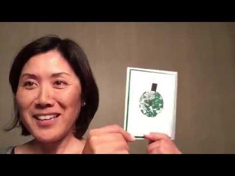 Under The Mistletoe Designer Series Paper Bonus Card